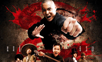 قهرمان تای چی 2