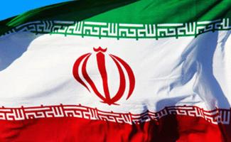 من ایرانی هستم