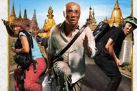 گمشده در تایلند