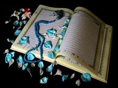 ویژه های رحلت حضرت  امام (ره ) و شهادت حضرت امیر المومنین (ع) از شبکه سه