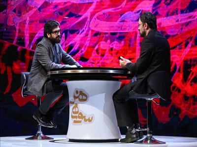 سوره هنر از  شبکه سه  پخش می شود