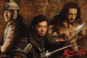 شمشیر اژدها